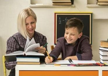 ищу репетитора по математике в баку - Azərbaycan: Репетитор с 1ого по 8 класс по всем предметам. Могу подтянуть