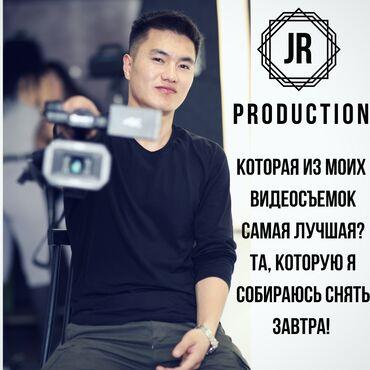 JR.PRODUCTION предлагает вам услуги видеографа и фотографа, которые
