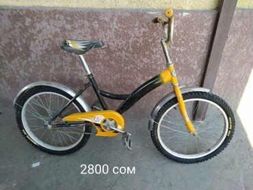 Продаю велосипеды подростковые отл.состояние