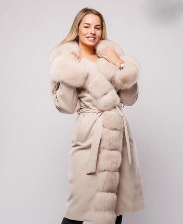Ženski kaputi - Srbija: Ovo je jedan od najlepsih kaputa koji sam do sada videla, ali zaista