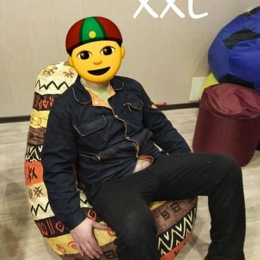 атлант кресло в Азербайджан: Кресло груша! размер XXL