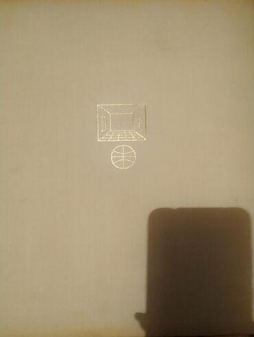 сумки средних размеров в Кыргызстан: Музей мира Лувр Альбом живопись размер 30х25 1971 года. звоните, пиши