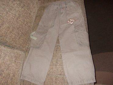 Vrh pantalone jednom obucene sto se moze videti i na slikama, , br. 8. - Kraljevo