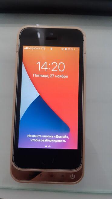 Б/У iPhone SE