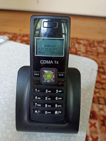 antenna cdma в Азербайджан: Cdma Aztelecom
