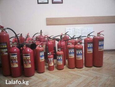 Другие товары для дома - Кыргызстан: Огнетушители и пожарное оборудование по складским ценам  у нас есть вс