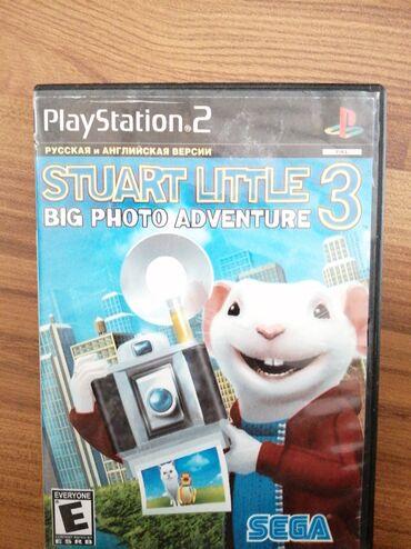Stuart Little 3