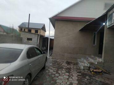 дом на иссык куле купить в Кыргызстан: Продам Дом 2222 кв. м, 6 комнат
