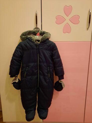 Детская одежда и обувь - Азербайджан: Kanbizon george firmasidi 6/9ay yeni kimidi diffekti yoxdu 40 azn