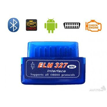Диагностический адаптер elm327 bluetooth obd2elm 327 bluetooth v1.5