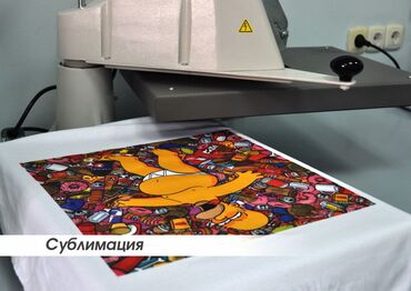 печать на пакеты в Кыргызстан: Офсетная печать, Сублимационная (дисперсная) печать, Струйная печать | Кофты, толстовки, Флаера