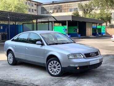 Audi A6 2.6 л. 1998