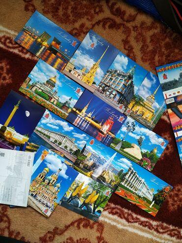 Почтовые открыткиколичество:31шт.+картаЦена:350с.Торг есть.(Город