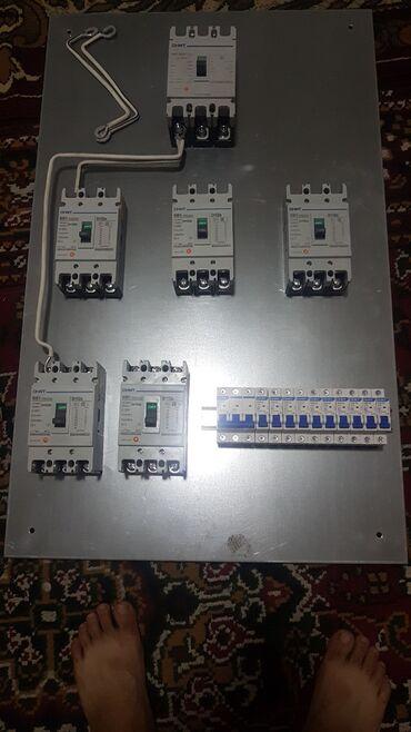 строительство в Кыргызстан: Услуги электрика:  Полный спектр электромонтажных работ. Аварийный выз