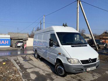 мир шин бишкек в Кыргызстан: Mercedes-Benz Sprinter 2.7 л. 2003 | 150000 км