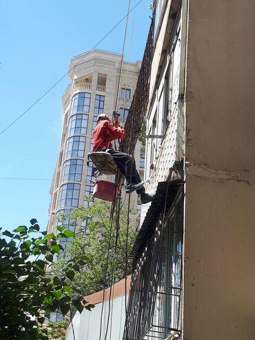 Услуги - Горная Маевка: Утепление балкон. Покраска стен. Установка козырьков. Установка