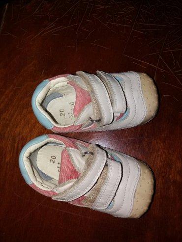 chicco rul в Кыргызстан: Chicco ботинки 20р кожаные