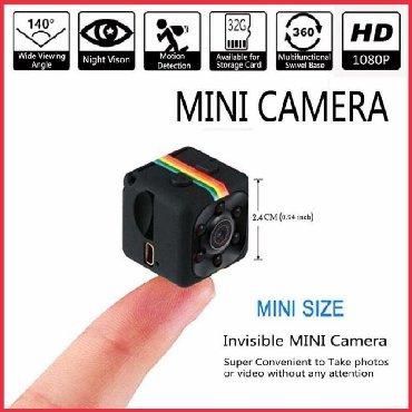 мини камера в Кыргызстан: Мини камера