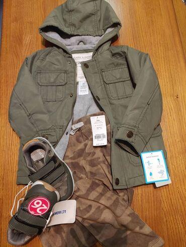 куртка russia в Кыргызстан: Новое. Carters (оригинал) куртка, штаны кросы  комплектом все отдам