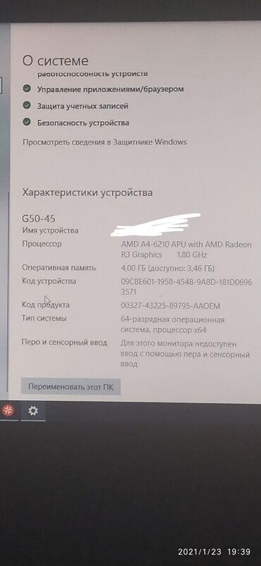 Телефон lenovo vibe z2 - Кыргызстан: Lenovo