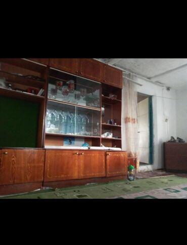 Недвижимость - Беловодское: Продаю дом 21 соток