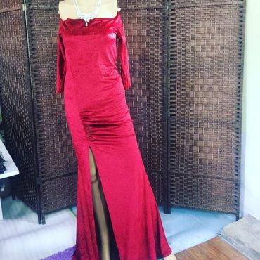 Распродажа вечерное платье Турция в Лебединовка