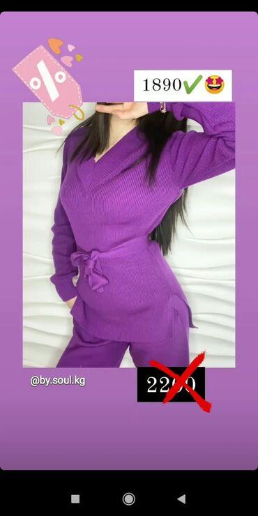 Другая женская одежда - Кыргызстан: Скидки! Женская одежда из турции качество отличное