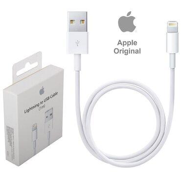 Kabellər və adapterlər - Azərbaycan: Orijinal apple kabel iPhone kabeli .arijinal 100 %
