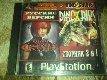 Bakı şəhərində Dino crisis 1 ve 2 hisse oyunu playstation 1 ucun qiymet sondur