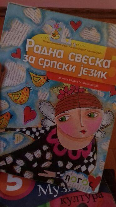 Radna sveska iz srpskog jezika za peti razred osnovne škole, izdavač
