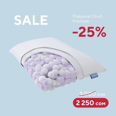 Подушка Cloud Premium ProsonРазмер: 50х70 смВысота: 14 смЦена