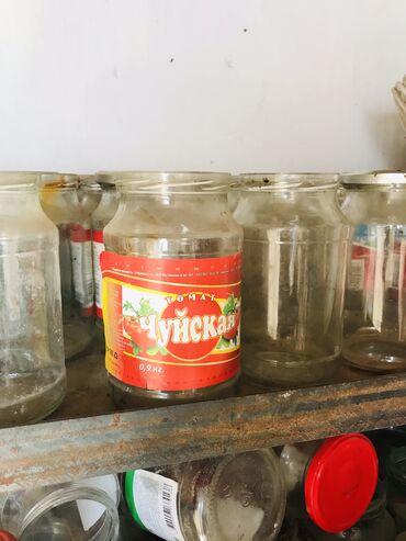 Кухонные принадлежности - Кыргызстан: Банки 900гр под закрутку из под томатной пасты