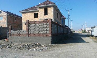 крша кладка кылабыз в Бишкек