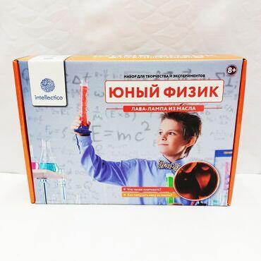Опытный набор Юный Физик - увлекательное изучения одного из