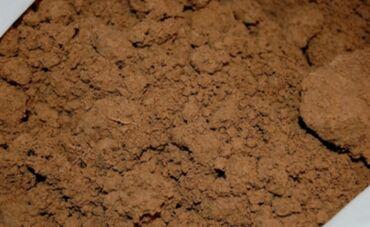 9 объявлений   НАХОДКИ, ОТДАМ ДАРОМ: Отдам даром чистую глину, самовывоз, бесплатно!!!Сары топурак бекер