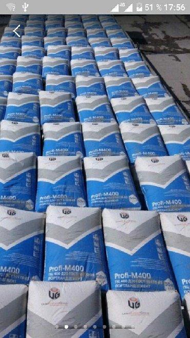 бетон плита цена бишкек в Кыргызстан: Цемента оптом от Кант. 1)Марка 450 2)Марка 400  Цемент в мешках и ро