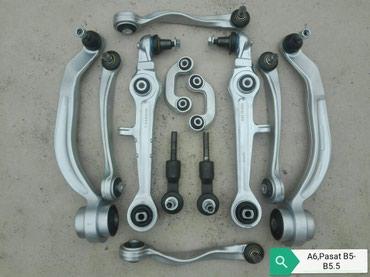 Audi a6 2 tfsi - Srbija: Audi A6 i VW Passat B5; B5.5 komplet prednji trap od 12 elemenata