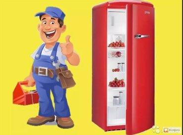 Ремонт холодильников на дому. Быстро качественно недорого. С гарантии