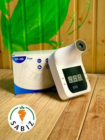 Градусники, тепловизоры - Кыргызстан: Термометр бесконтактный, термометр стационарный (настенный), электронн