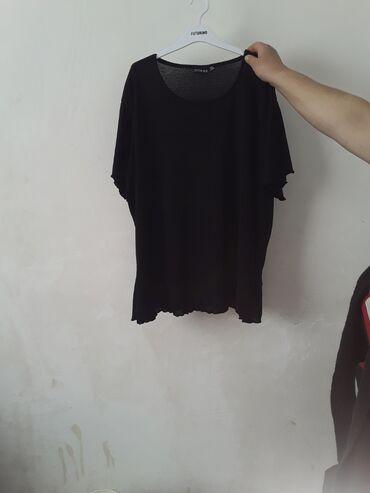 Женская одежда - Ак-Джол: Другая женская одежда