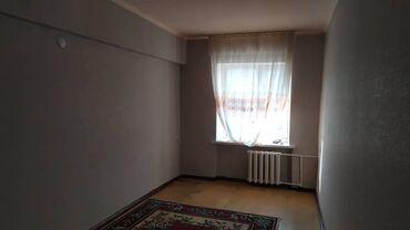 Пластик трубы цена - Кыргызстан: Продается квартира: 2 комнаты, 50 кв. м