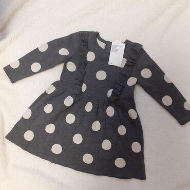 H&M koncana haljina za devojcice 12-18meseci. Idealna za zimske