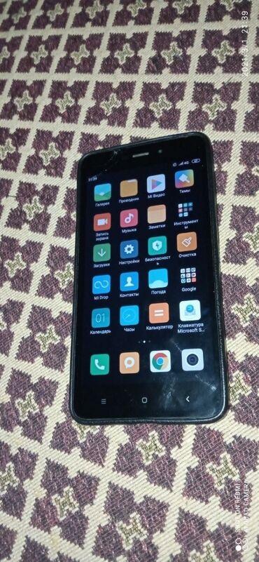 Б/у Xiaomi Redmi 4A 32 ГБ Серый