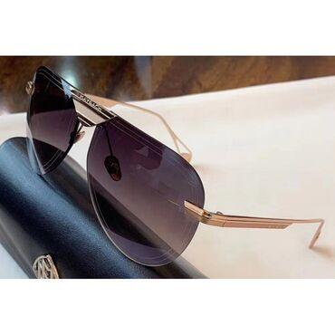 Личные вещи - Кара-Балта: Футуристические солнцезащитные очки без оправы . Тонкая гравировка