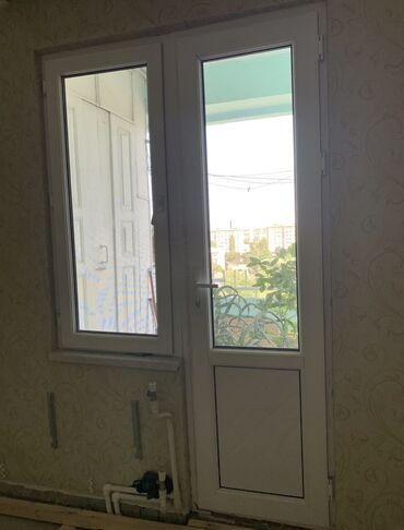 Plastik qapi pencere 2,25m*1,4m