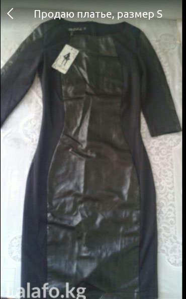 Продам новое платье, размер S. писать на WhatsApp в Бишкек