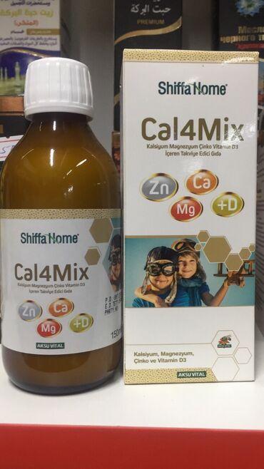 """цинк кальций в Кыргызстан: МУЛЬТИВИТАМИННЫЙ МИКС """"Cal4Mix SHIFFA HOME"""" ⠀ Комплекс витаминов Кальц"""