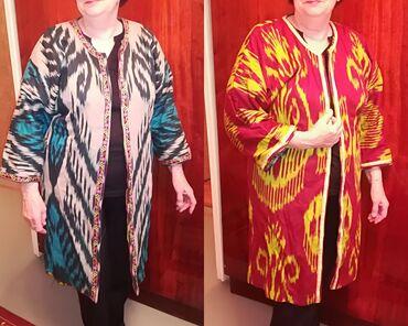 где купить ткань для мебели в Кыргызстан: Новый! Продаю сюртук икат двусторонний, ткань натуральная, куплен в