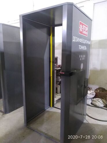 металлический шифер цена бишкек в Кыргызстан: Дезинфицирующий тоннель, металлический каркас мощная система