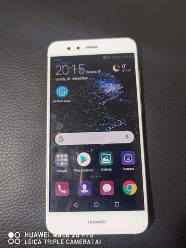 Huawei ets 388 - Srbija: Huawei p10 lite NAJBOLJI NA OGLASIMA